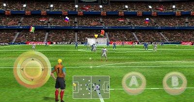 Футбол рождает сетевые атаки