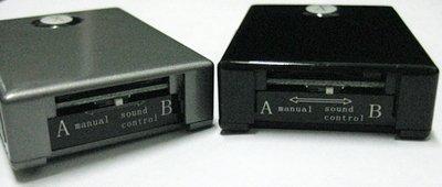 GSM-жучок sc-999 - надежная прослушка с высоким качеством звука