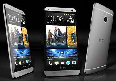 HTC One Max будет очень похож на HTC One