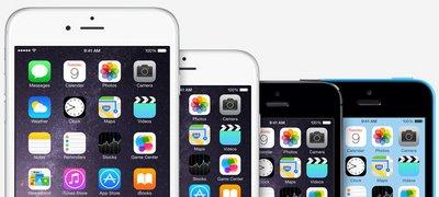 Тончайшие и элегантные Apple iphone
