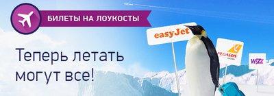 Интерактивный сервис для заказа авиабилетов и отелей
