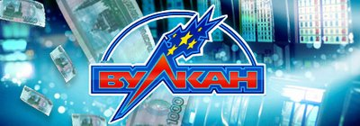Уникальные бонусные программы онлайн-казино