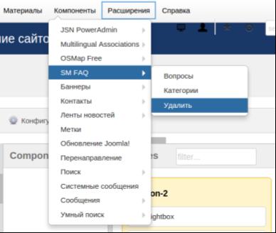 Как улучшить админку Joomla и настроить автоматическую авторизацию по IP-адресу