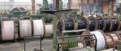 Кабельная продукция «ГК Электрокабель»
