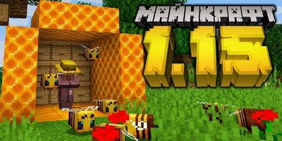 Minecraft Pocket Edition для андроид