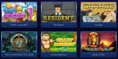 Самые популярные эмуляторы игрового клуба Вулкан